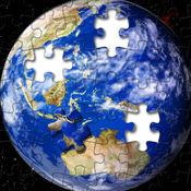 Seamless Earth 75億ピースの地球ジグソーパズル 2.02
