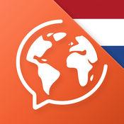 Mondly: 免费学习荷兰语 - 互动会话课程 5.6