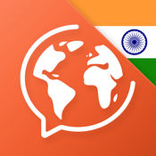 Mondly: 免费学习印地语 - 互动会话课程 5.6