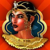Egyptian Goddess of Sky Slots Free - 商场赌场介绍一个拉斯维加斯式的老虎机游戏,为您的娱乐!