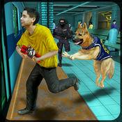 地铁警犬模拟器 - 警匪追狗模拟游戏