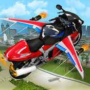 快速 摩托车 机器人 模拟器 : 飞行 无人机