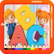 ABC着色页为孩子...