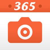 Photo 365 - 用相片记录你的每一天