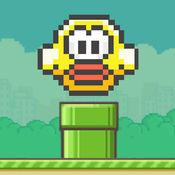 Punchy Bird : 在管道的家伙