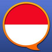 印尼语 - 多种语言 字典
