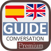 学习英语:基本会话向导及短语和词汇书 - 高级