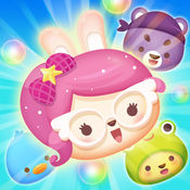 开心泡泡乐- 可爱消除免费单机宠物游戏