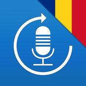 学罗马尼亚语,说罗马尼亚语 - 词汇与短语