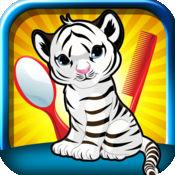可爱的白色小老虎