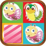 可爱的 Bug 比赛游戏,孩子大脑训练
