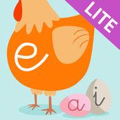 学习阅读和写元音 - 幼儿园学习游戏 - Lite - 为iPhone