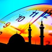 Salah Alarm -  祷告通知应用程序