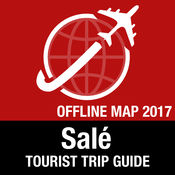Salé 旅游指南+离线地图