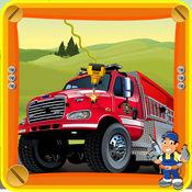 消防车维修 - 帮助消防员清洗和清理