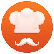 厨师书 - 食谱书