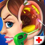 耳朵手术模拟 - 免费医生游戏