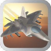 空战走廊 3D