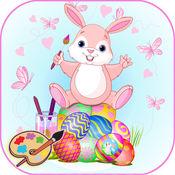自由兔子面的着色游戲小游戏 对于儿童 : 24页