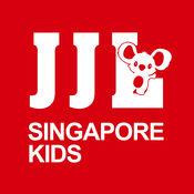 JJLKIDS季季樂童裝 2.22.0