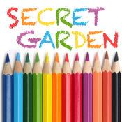 秘密花园填色书