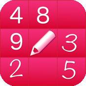 數獨(Sudoku) –畅快的操作体验 Sudoku- Quick Sudoku