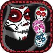 糖头骨墨西哥 - 化妆面具万圣节