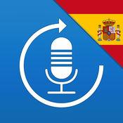 学西班牙语,说西...