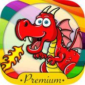 画龙点睛儿童画画游戏+照相机功能(3 1