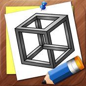 绘制3D光学主题