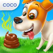 小狗狗的生活 - 秘密宠物派对