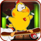 纯养鸡场滑冰 - 一个微小的谷仓动物玩滑板种族的故事