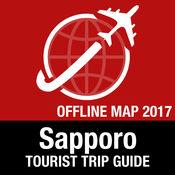 札幌市 旅游指南+离线地图