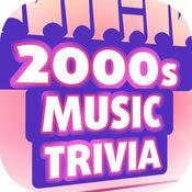 2000年 音乐 测验 – 的乐趣 问题与 解答