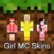 女孩方块皮肤 - ...