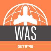 华盛顿哥伦比亚特区旅游攻略、马里兰州 3.0.26