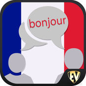 学习法语语言应用