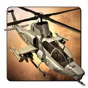 战斧牛刀:至尊武装直升机战役的操作