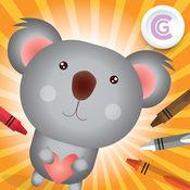 Kid Coloring HD - 動物画册为天才小画家