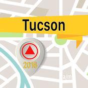 图森 离线地图导航和指南
