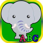 简单的ABC孩子学习词汇动物英语