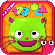 EduKitty-学习颜色、形状和数字的教育性学龄前儿童游戏。