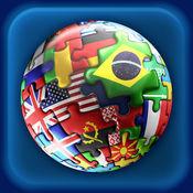 高级世界地理-面向儿童的带发音的地理知识