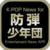 K-POPニュース for 防弾少年団(BTS) 1.0.3