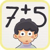 增加 - 数学学习数字