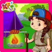 夏令营烹饪的故事 - 疯狂的乐趣与冒险游戏为孩子们