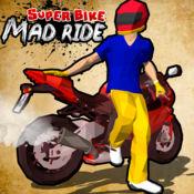 超级自行车疯狂骑 - xtreme泥自行车赛车游戏