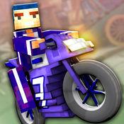 Super Bike Runner - 免费 顶 Baron 摩托车 飙车 赛跑 游戏