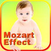 [6系列]莫扎特效应, 胎教安抚睡眠自然之声200曲
