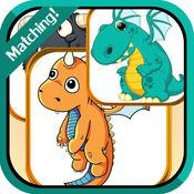龙和朋友匹配卡拼图游戏